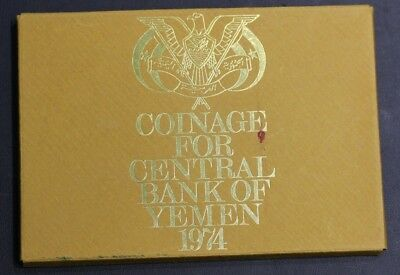 Coinage For Central Bank Of Yemen 1974
