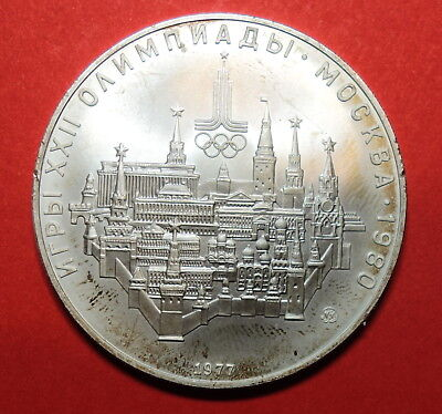 Russia : 10  Roubles 1977. Olympic Series. Moscow. 0.900 Silver