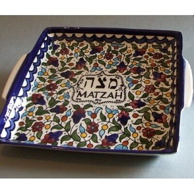 Matzah Plate for the Seder Night, Matzah Holder for Passover
