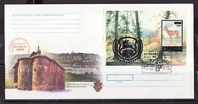 Belarus, Scott cat. 607. Belfilia Stamp Expo s/sheet on a First day Cover.