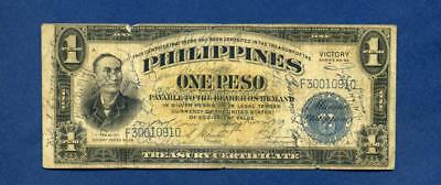 ND(1944) Philippines One Peso Victory Note- Short Snorter- Lotsa signatures