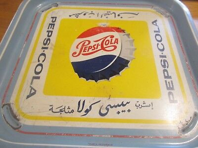 1960,s Pepsi Tray -Bottle Cap Deign Pepsi In Arabic
