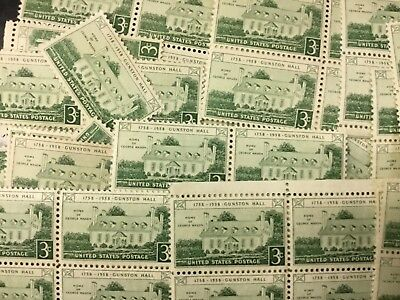 {BJ Stamps} 1108 Gunston Hall, George Mason 100 count 3¢ mint Stamps. In 1958