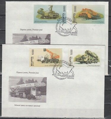 Belarus, Scott cat. 295-298. Minsk made Trucks issue on 2 First day covers.