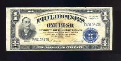 ND (1944) Philippines One Peso Series 66 Victory Note pic#94 inv#p1407