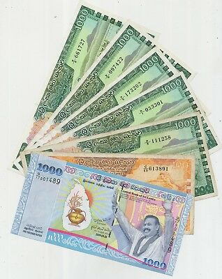 Sri Lanka set with 7 Banknotes 100 and 1000 Rupees 1981-2009_F to aUNC