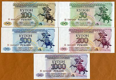 Set Transnistria, 50;100;200;500;1000 Rubles, 1993, Picks 19-20-21-22-23, UNC