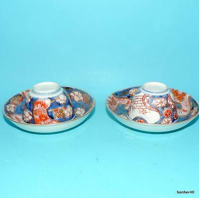 JAPANESE PORCELAIN WONDERFUL ANTIQUE 18thc GENROKU IMARI FLOWER CUPS SAUCERS