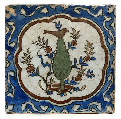 Antique PERSIAN Square Glazed Tile - 7 x 7 Inches