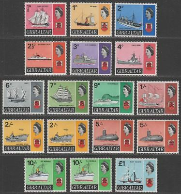 Gibraltar 1967 QEII Ships Part Set to £1 Mint cat £30+