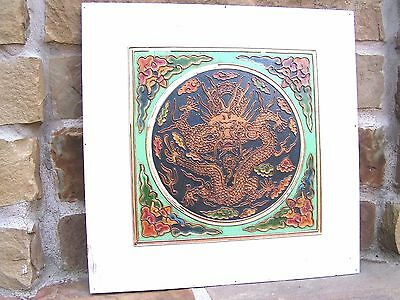 Antique Hand Painted Asian Wall Tile 0228