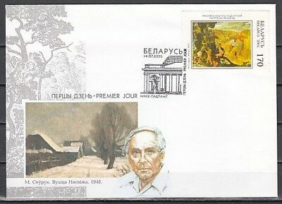 Belarus, Scott cat. 562. Harvesting Painting issue on a First day Cover.