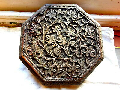 Antique 19th Century Intricately Carved Wooden Stand
