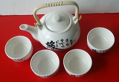 Japanese White Tea-pot 16oz Set Braided Handle with five cups