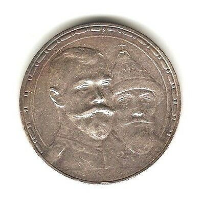 1913 RUSSIA Coin 1 Rouble - 300th Anniversary Romanov Dynasty ..