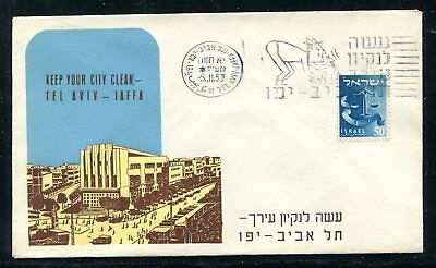Israel Event Cover Keep Your City Clean Tel-Aviv-Jaffa 1957. x30417