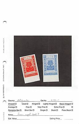 Lot of 20 Afghanistan MNH Mint Never Hinged Stamps #97247 X