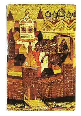 BOOK Ancient Art & Architecture Yaroslav Russian medieval history icon painting