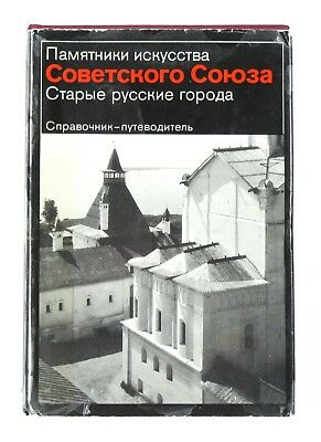 BOOK Old Russian Cities medieval history ancient art architecture Pskov Suzdal
