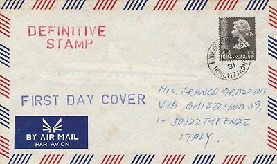Hong Kong First Day 50 Cents Definitive 1981China Prc