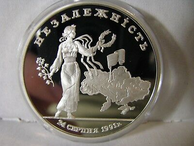 """1996 Ukraine Silver Proof Coin  """"5 Years Of Independence""""  2 Million Karbovanets"""