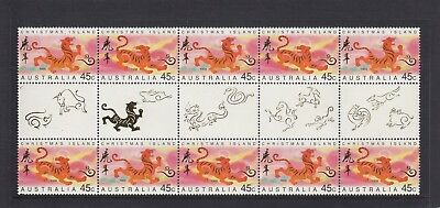 CHRISTMAS IS  1998 Year of the TIGER  Illustrated gutter strip  MNH - no selvege