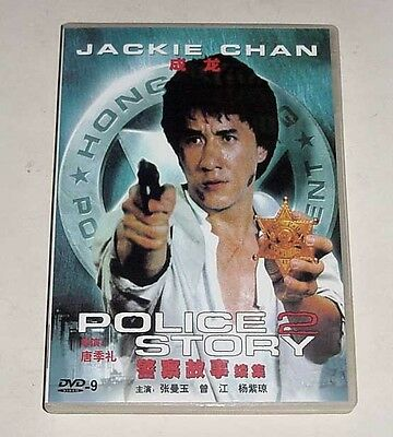 """Jackie Chan """"Police Story 2"""" Maggie Cheung HK 1988 Classic Action Remastered DVD"""