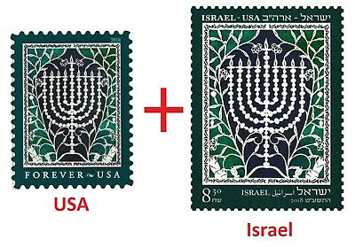 US Israel 5338 Hanukkah Joint Issue forever single (2 stamps) MNH 2018