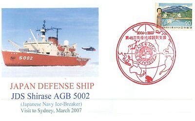 Navy covers - JDS Shirase Japan ship visit to Sydney - March 2007
