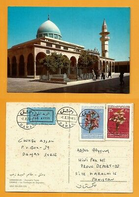 Middle East Syria Old Postcard  Stamp-Damas Zeynab's  Mosque - Rare