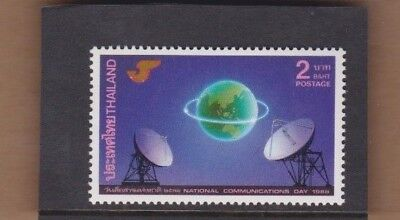 1988 Thailand Communication SG 1370 MUH
