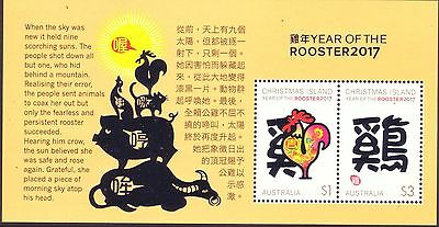 CHRISTMAS IS  2017 Year of the ROOSTER Souvenir Sheet MNH