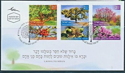 Israel 2018 Trees Of Israel 3 Stamps Fdc