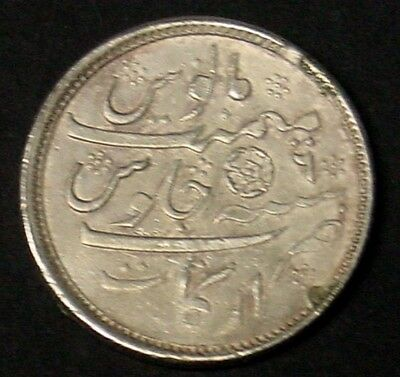 BRITISH INDIA 1823 to 1825 Bombay, silver Rupee, VF, marks.