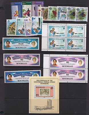 Seychelles - Small MNH selection of 1970s & 1980s stamps  - (128)