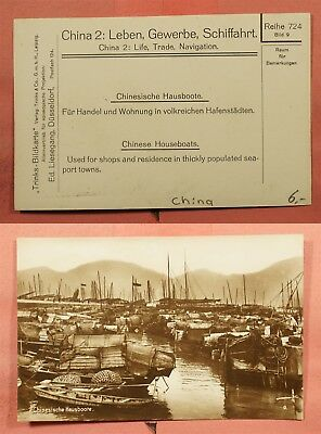 Vintage China Rppc House Boats Unused Printed In Germany