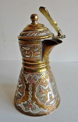 Finest Quality Antique Cairoware Coffee Pot / Vessel - Egyptian / Islamic - Rare