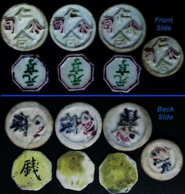 Japan - Thailand-China porcelain colorful gambling coins tokens (total of 7)