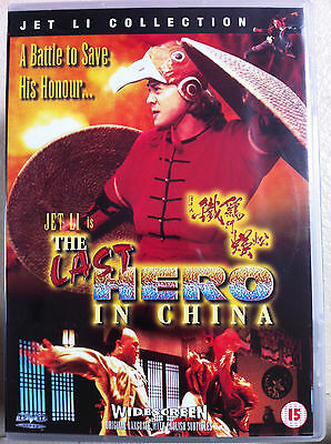 Jet Li Last Hero en China ~ 1993 Wong Jing Hong Kong Artes Marciales Epic Gb DVD