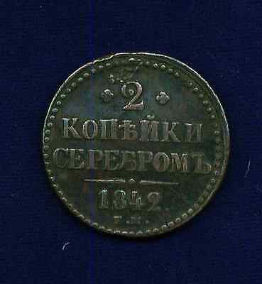 Russia Empire  Nicholas I  1842-Em  2 Kopeks Copper Coin,  Xf