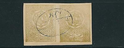 AFGHANISTAN 1909 PARCEL POST IMPERF pair of 2 with cancel