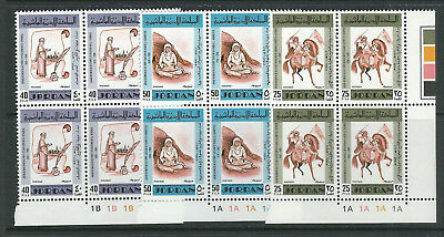 JORDAN 1981 ARAB WOMEN el-AZWAR el-KHANSA el-ADAWIYEH VF MNH blocks of 4