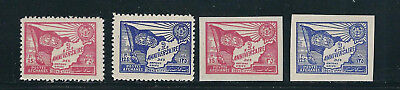 AFGHANISTAN 1954 9th ANNIVERSARY of UN (Scott 425-6 PERF and IMPERF) VF MLH