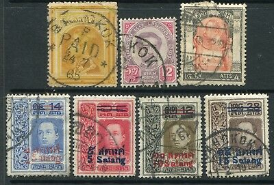 """(S69) 7 Very Good Used  Pre-1915 """"siam"""" Thailand Stamps"""