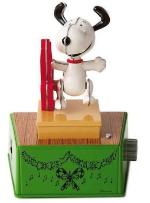 Peanuts Dance Party SNOOPY Figurine with Music and Motion~2017~New