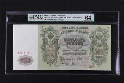 1912-17 Russian State Credit Note 500 Rubles Pick#14b PMG 64 Choice UNC