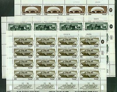 Israel, 558-560, MNH, Architecture in Israel, 1975, Full Sheets