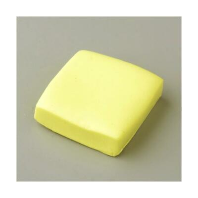2 x 50g+ Pale Yellow Oven Bake Polymer Modelling Clay For Arts & Crafts Y13665