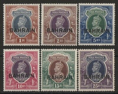 BAHRAIN : 1938 KGVI 1R-25R top values. MNH **.