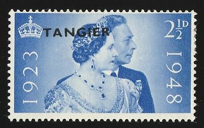 MOROCCO AGENCIES TANGIER 1948 Silver Wedding ERROR MISPLACED .1 SHEET EXISTED.
